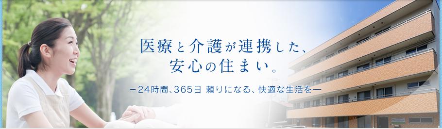 2011年4月11日(金)OPEN!